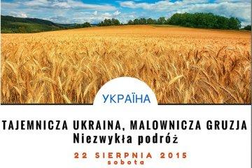 Wideo: Przyjd�, poznaj Ukrain� i Gruzj�