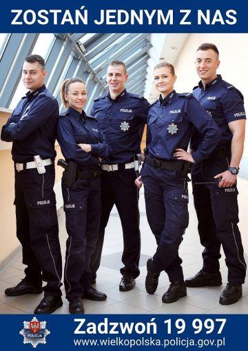 Trwa nabór do Policji. Możesz zostać stróżem prawa - foto: wielkopolska.policja.gov.pl