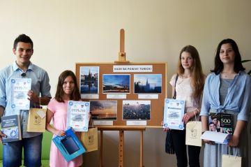 II edycja konkursu fotograficznego