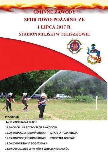 Tuliszków: Zobacz rywalizację strażaków-ochotników